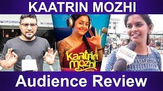 Kaatrin Mozhi Public Review   FDFS   Simbu   Jyothika Surya   Vidharth   Radhamohan