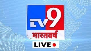 Latest News Live   हिंदी समाचार   PM Modi   COVID19   India Lockdown   Coronavirus