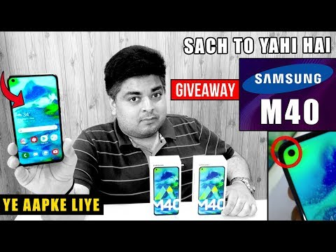 Samsung Galaxy M40 Review After 10 Days of Use | Sach To Yahi Hai |  2X Giveaway