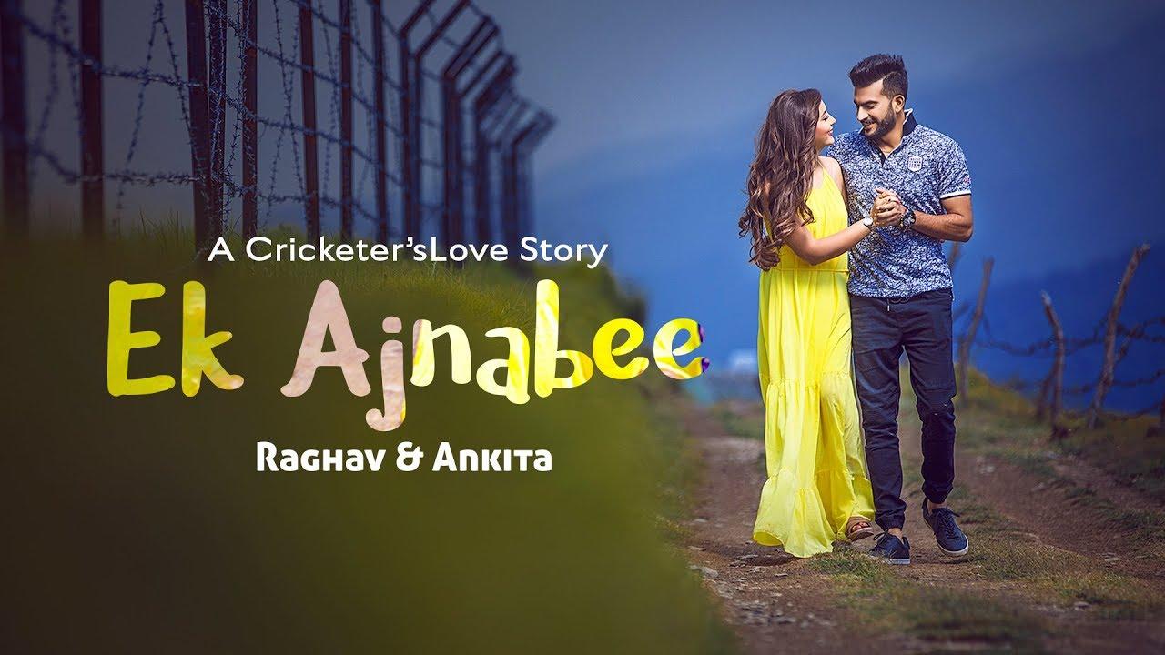 Cricket lover dating video