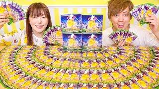 【ポケカ】4BOX大量開封でピカチュウVMAX登場!? ポケモンカード『仰天のボルテッカー』開封してみた!【購入品紹介】