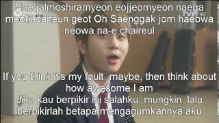 Yong Jun Hyung-No Name Song lyric (Rom/Eng/Indonesia) ost monstar