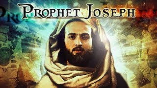 Новая полная версия.  Пророк Юсуф (а.с) Коротко и понятно