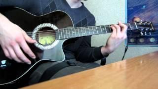 Земфира - Хочешь (урок на гитаре)