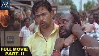 Jai Sambasiva Full Movie | Part 2/2 | Arjun Sarja, Saikumar, Pooja Gandhi | AR Entertainments