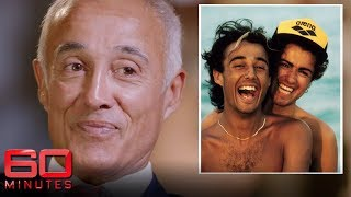 Andrew Ridgeley on George Michael keeping his sexuality 'personal' | 60 Minutes Australia