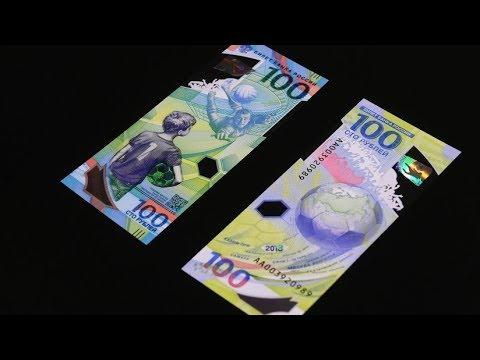 Emiten billetes conmemorativos para el Mundial 2018