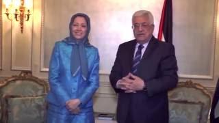 لقاء السيدة مريم رجوي بالرئيس محمود عباس في باريس