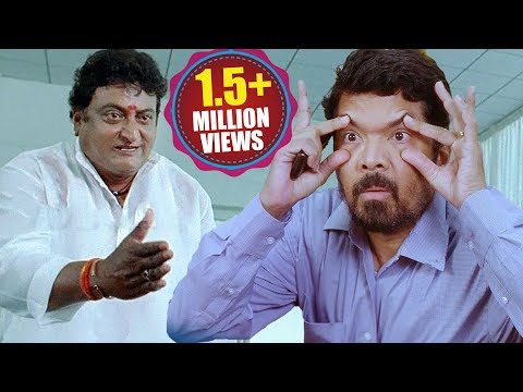 Prudhvi Raj And Posani Krishna Murali Comedy Scenes | Volga Videos