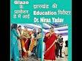 Koderm Pramotion Day || Glaze me aai Dr Niraa Yadav || No 1 Company is Glaze