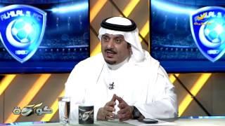الأمير نواف بن سعد : المنتخب يبيض الوجه