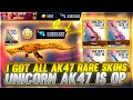 I GOT TOP INCUBATOR AK😲, NEW WUKONG SHOOT EVENT & SKINS IN MY SUBSCRIBER ACCOUNT - GARENA FREE FIRE