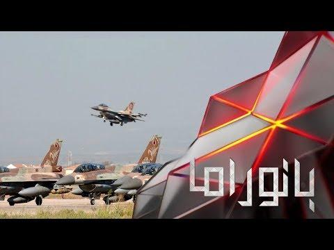 خبير روسي يكشف أسباب إسقاط الطائرة -إيل-20- الروسية  - نشر قبل 5 ساعة