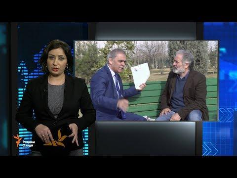 Ахбори Тоҷикистон ва ҷаҳон (15.03.2018)اخبار تاجیکستان .(HD)