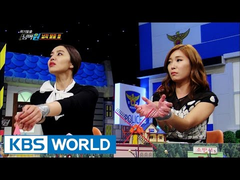 Safety First | 위기탈출 넘버원 - How to Avoid Spilling / Escaping a Kidnapping  (2015.10.25)