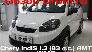 Chery IndiS  2011 1.3 (83 л.с.) AMT IN14C - видеообзор
