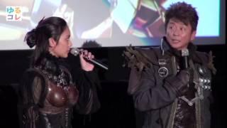 イベント動画 中山麻聖、『牙狼』最終回上映後に初めて雨宮監督に名前で...