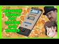 MB Microvision The Worlds First Handheld - Retro & Tell - Top Hat & Guru Larry