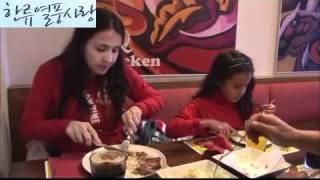 세계를 사로잡는 한국음식 part 5.avi