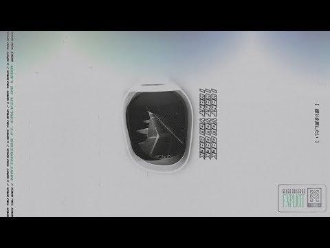 Matthaios – I Want You Back (Official Lyric Video) ft. Calvin De Leon