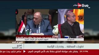 أحمد يوسف: يُحسب للرئيس السيسي أن مصر أصبح لها سياسة ومواقف واضحة