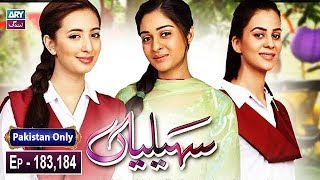Saheliyaan Episode 183 & 184 - 28th January 2019