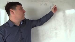 Математика 4 класс. 26 сентября. Деление в столбик 3