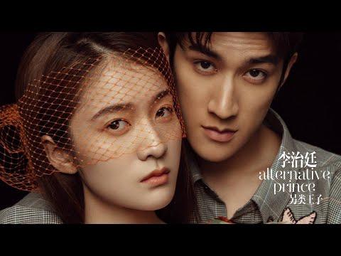 Hậu trường chụp ảnh cặp đôi chính phim Bạch phát vương phi(白发) :Trương Tuyết Nghênh, Lý Trị Đình