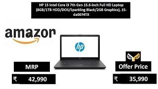 HP 15 Intel Core i3 7th Gen 15.6-inch Full HD Laptop