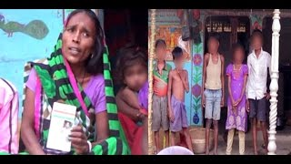 पूर्णिया : शादी कर बहू के साथ घर से भागा ससुर, चार बच्चे खोज रहे कहां है मां