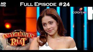Entertainment Ki Raat - 10th February 2018 - Kartik & Nushrat - एंटरटेनमेंट की रात  - Full Episode