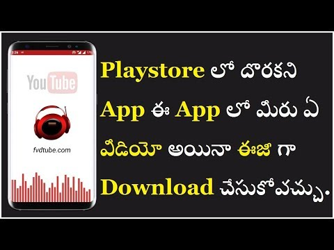 How to Download Youtube ,Facebook and Instagram Videos in Telugu