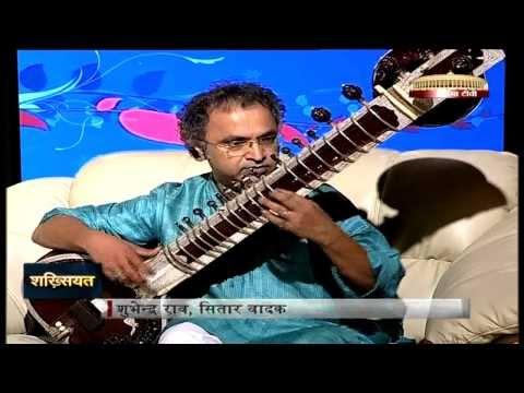 Shakhsiyat with Shubhendra Rao