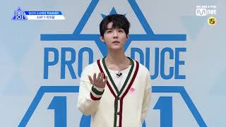 Lee Midam Sing Cherry Blossom Love Song By Chen