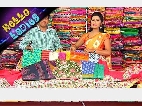 400 Rs Summer Wear Cotton Sarees & Designer Sarees || Hello Ladies || Vanitha TV
