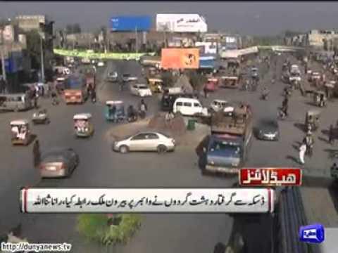 Daska Main Dashat Garad Report Chodri Naeem Akhtar Dunya News