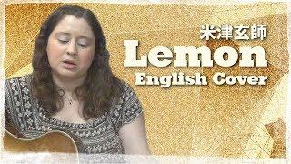今日は米津玄師の「Lemon」を英語でお届けします♪ Enjoy! ~♪~♪~♪~♪...