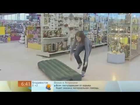 На что обратить внимание при выборе надувного матраса