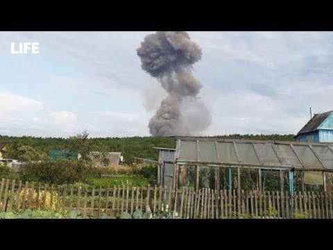 Момент взрыва на военных складах под Красноярском