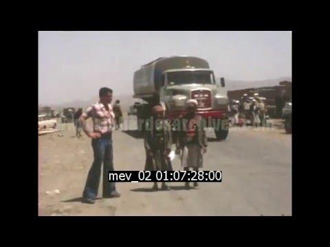 Yemen - 1978