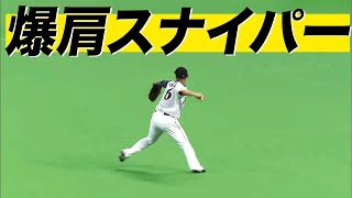 スナイパー翔、中田がレーザービームの強肩で仕留めた 2012.06.16 F-S thumbnail