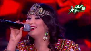 Achour d Nassima - inas inas (Rabah Asma) - ألحان و شباب