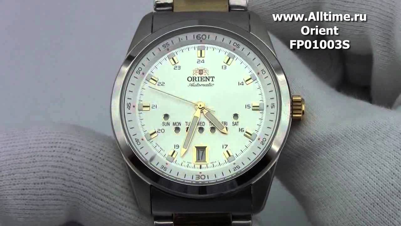 Часы Orient EM7J00AW Часы Bering ber-10540-534