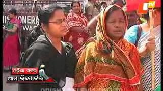 Odisha Khabar Ama Reporter 28 December 2015