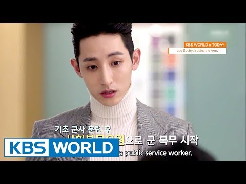 KBS WORLD e-TODAY [ENG/2017.08.11]