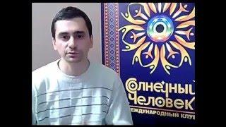 видео Ненависть и контейнирование / статья Д. Винникотта