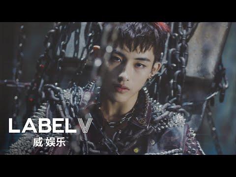 Turn Back Time (Korean Ver.) / WayV Video