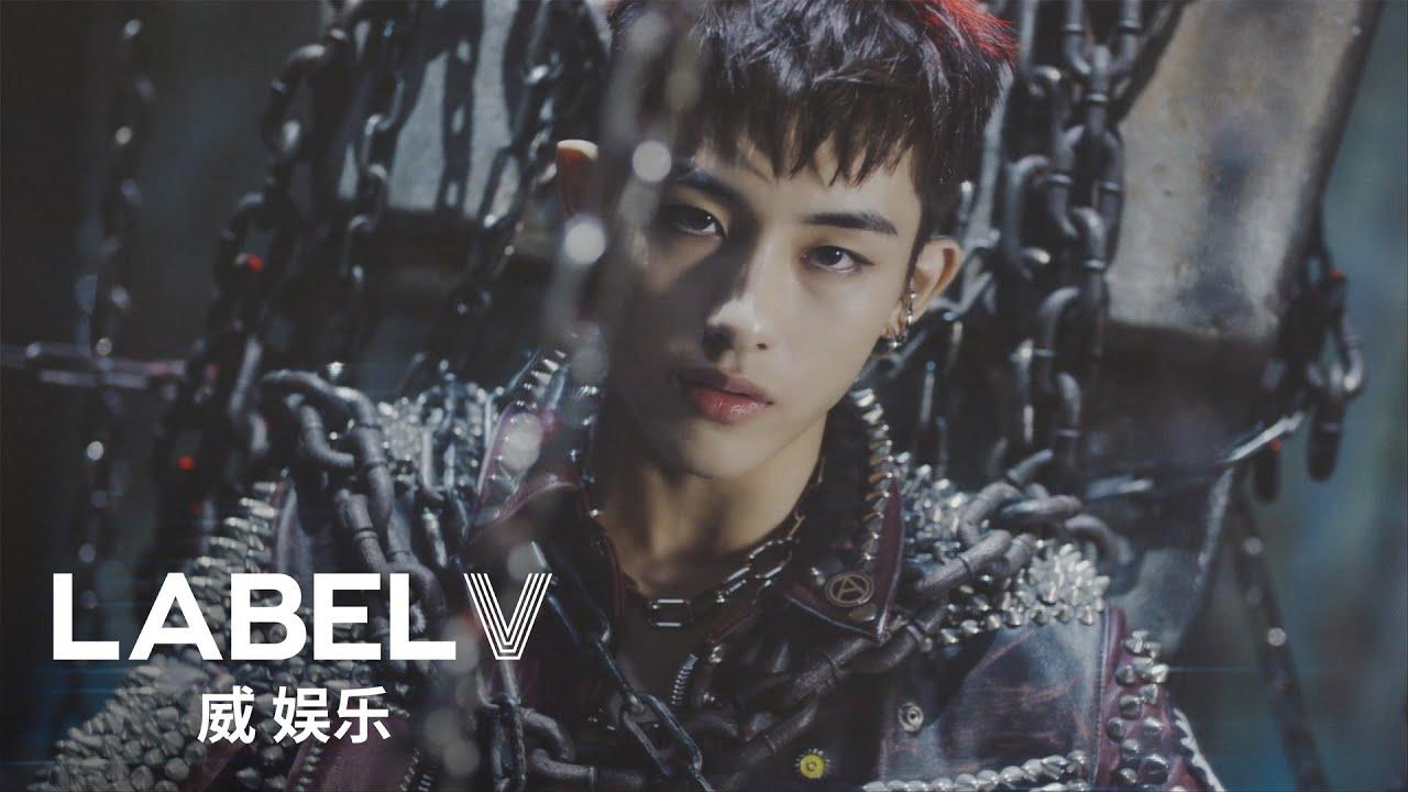 WayV 威神V 'Turn Back Time (Korean Ver.)' MV