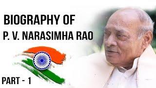 Biography of P V Narasimha Rao पी वी नरसिम्हा राव की जीवनी Part-1 Former Prime Minister of India