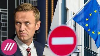 США могут ввести санкции против «списка Навального». Насколько это реально и что им грозит?